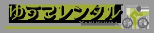 yuko-rental_logo3