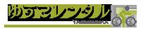 yuko-rental_logo5